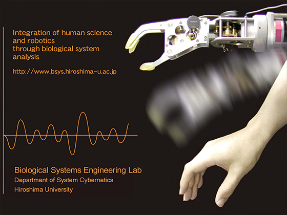 Biological Systems Engineering Lab